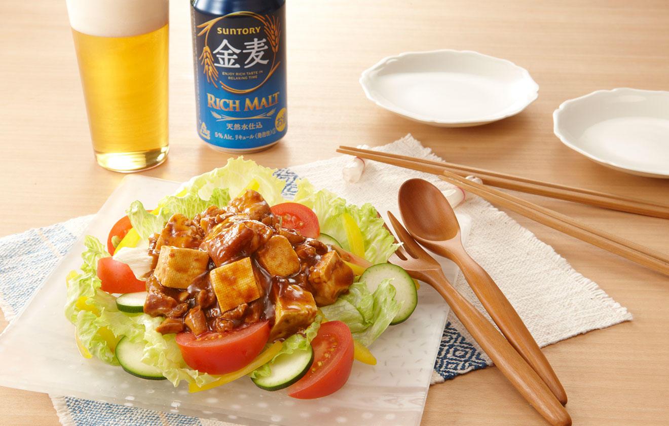 夏野菜の鶏麻婆がけサラダの写真