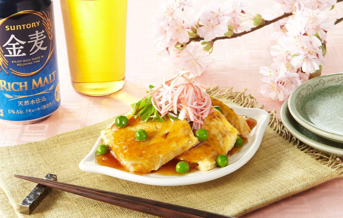 筍とグリーンピースの中華風オムレツ の写真