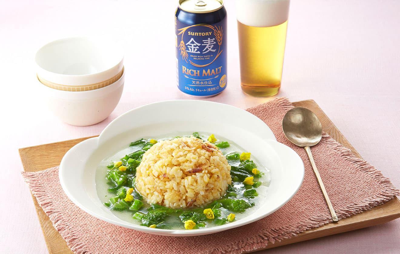 菜の花のスープ炒飯 の写真