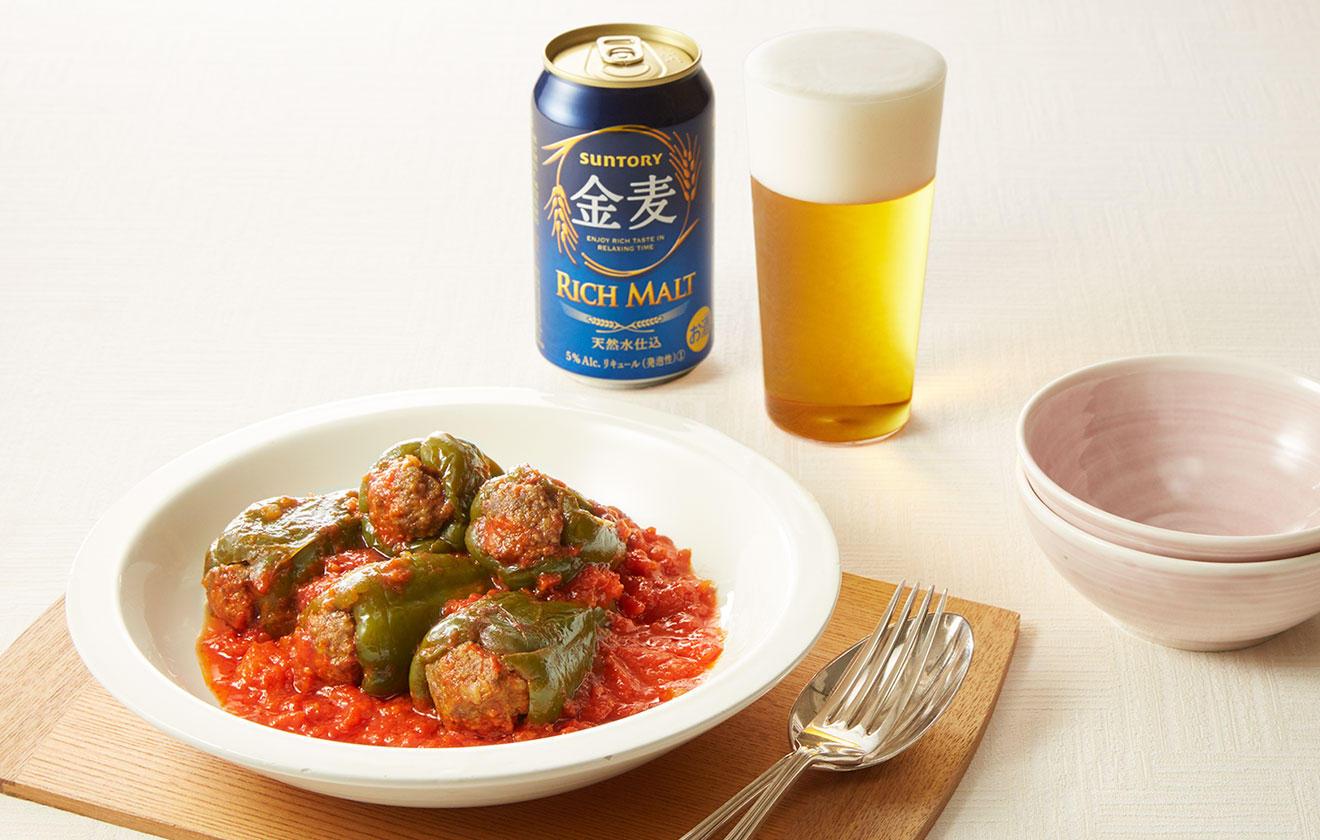 ピーマンの肉詰めクミン風味トマト煮込みの写真