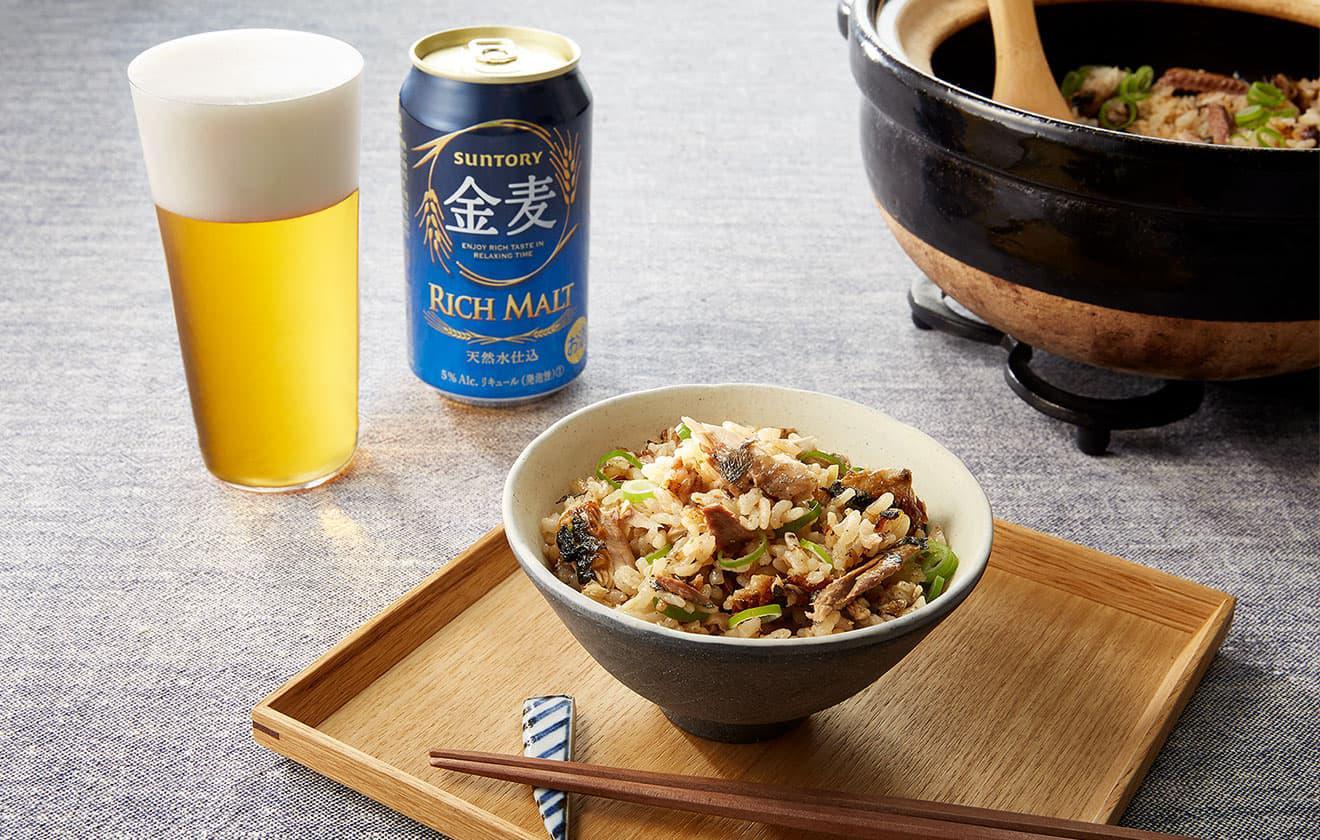秋刀魚の生姜ごはんの写真