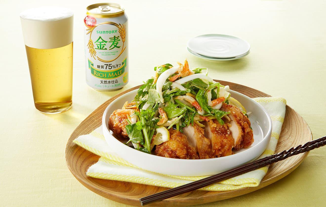 鶏のから揚げ 桜海老ソースのサラダ仕立ての写真