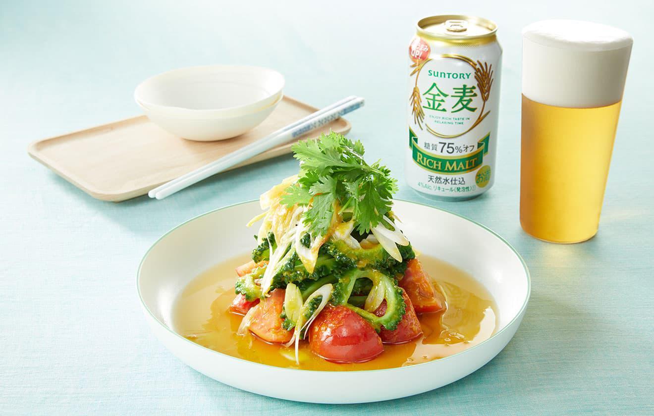 苦瓜と香味野菜のサラダ マスタード風味の写真