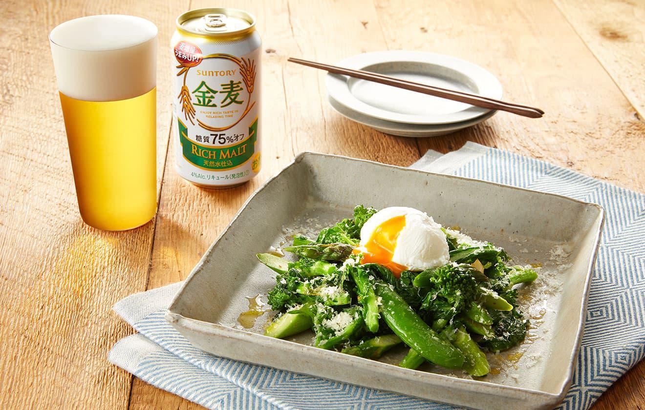 春野菜の温かいサラダ ポーチドエッグ添え の写真