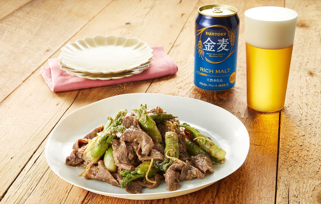 たらの芽と牛肉の味噌炒めの写真