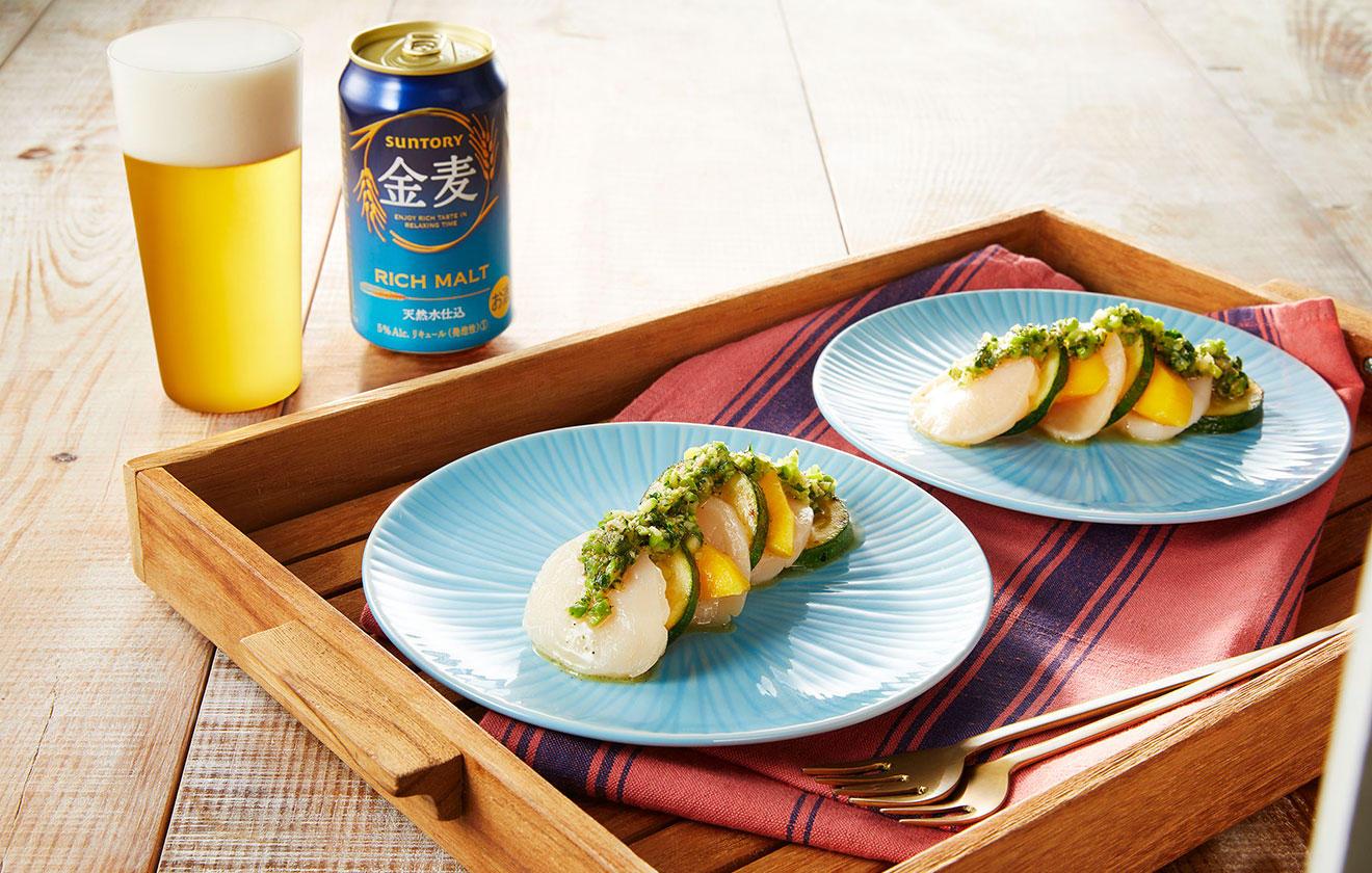 ホタテのソテー  椒麻ソースの写真