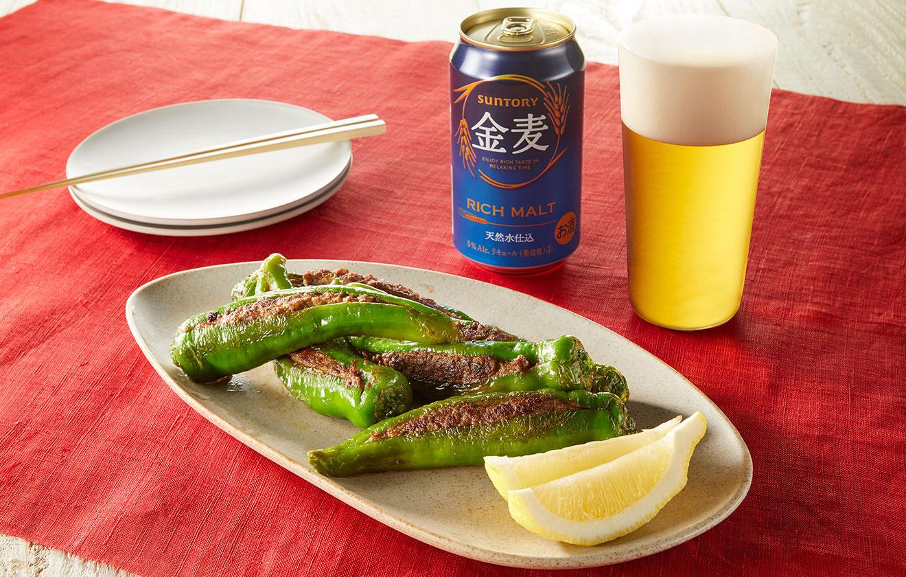 甘長唐辛子の肉詰め クミン風味の写真