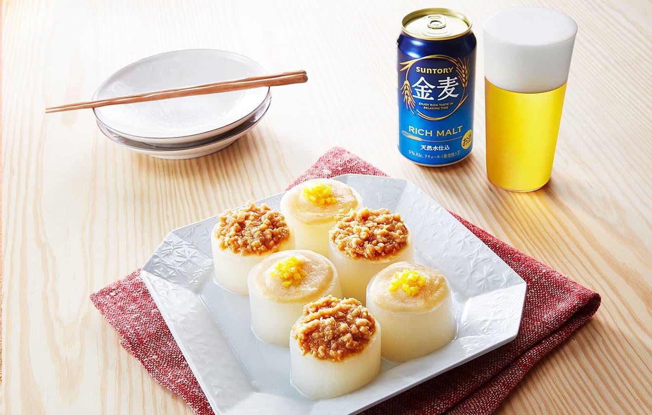 ふろふき大根 柚子味噌と肉味噌の写真