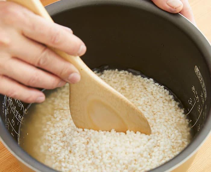 手順4 炊く(1)