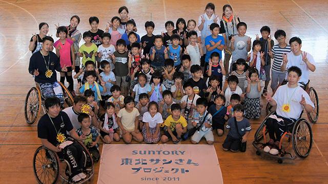 相馬市の学童に通う子どもたちを対象に車いすバスケ体験教室を実施