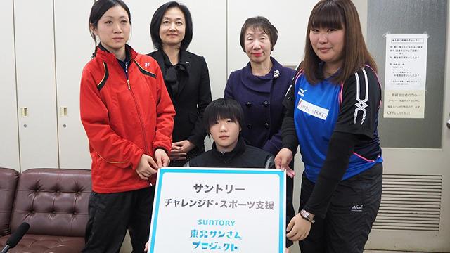 宮城・福島で「第3期 チャレンジド・アスリート奨励金」助成先決定記者発表会実施