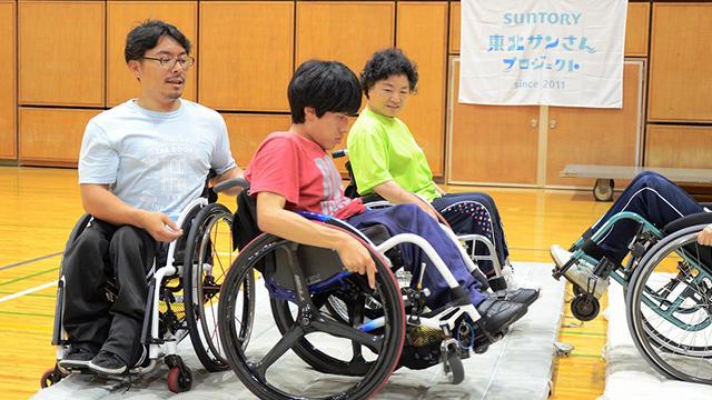 宮城県多賀城市で「第2回 車椅子スポーツ導入教室」を開催