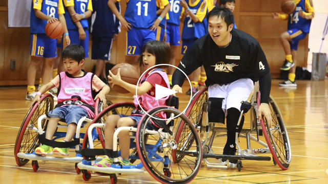 SPECIAL MOVIE サントリーチャレンジド・スポーツプロジェクト 宮城MAX参加!2016年度「サントリー車椅子バスケ体験教室 in 仙台」