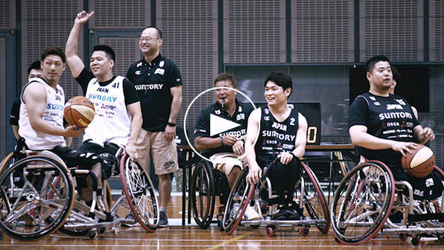 2018車いすバスケットボール世界選手権に挑む男子日本代表選手に直前インタビュー!