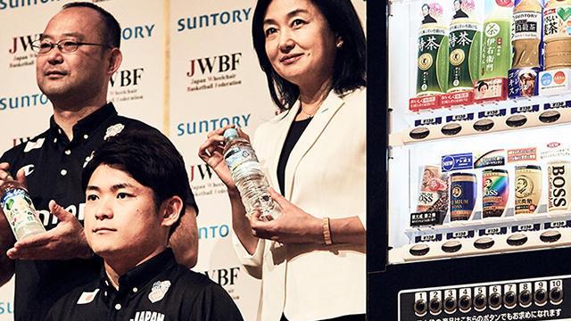 車いすバスケットボール日本代表を応援できる支援自動販売機が登場!