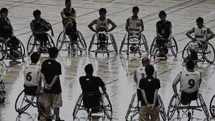 日本車いすバスケットボール連盟 オフィシャルパートナー