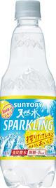 天然水スパークリングレモン