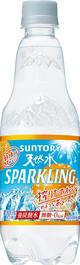 天然水スパークリングオレンジ