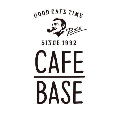 BOSS カフェベース