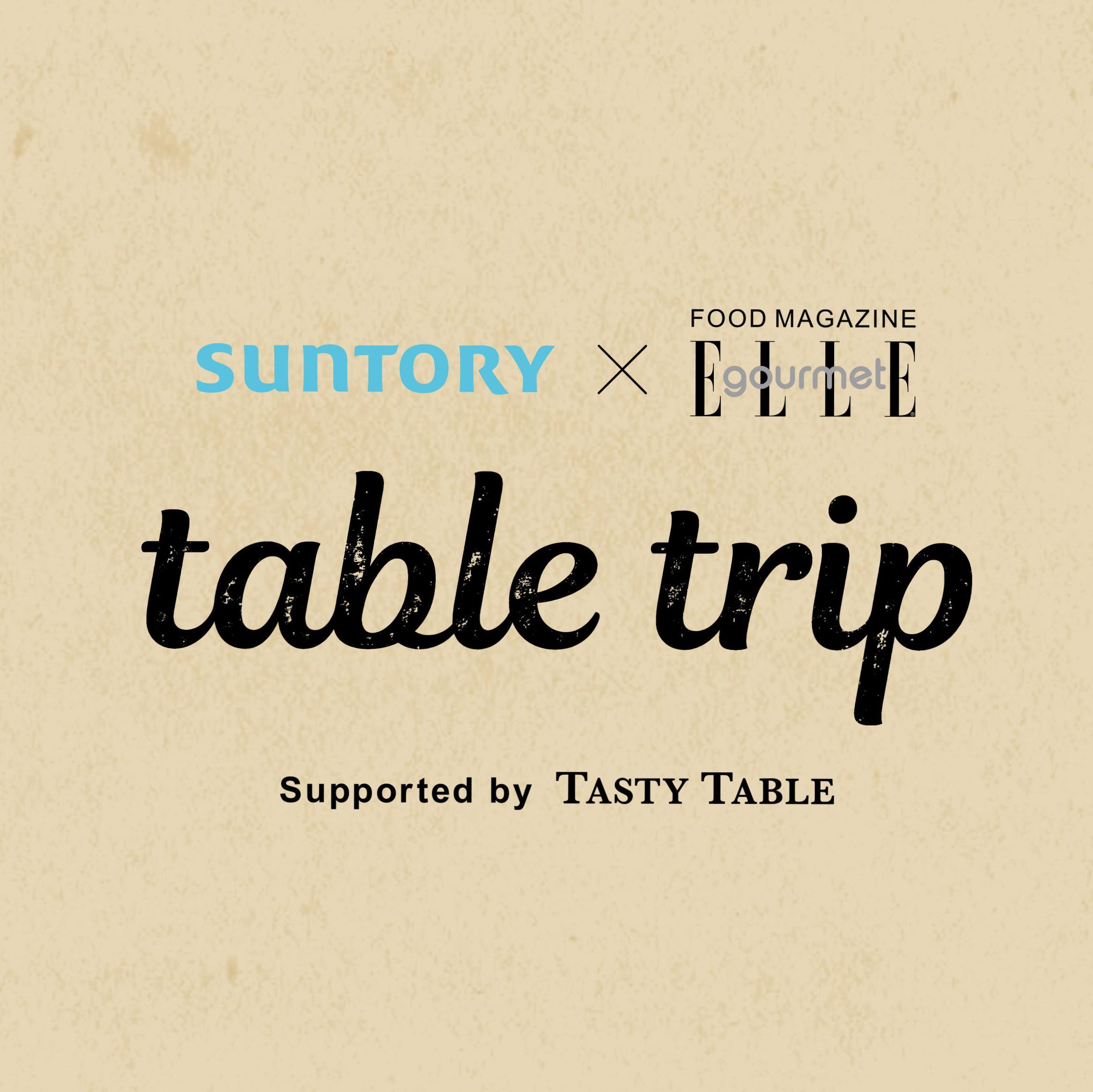 TableTrip