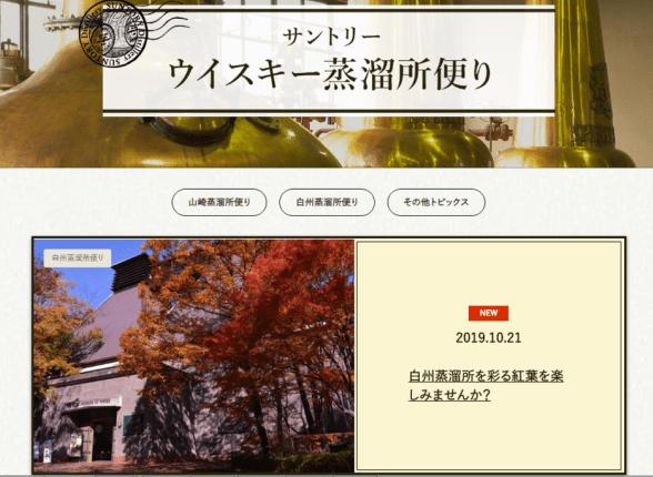 20191024_db_top.png