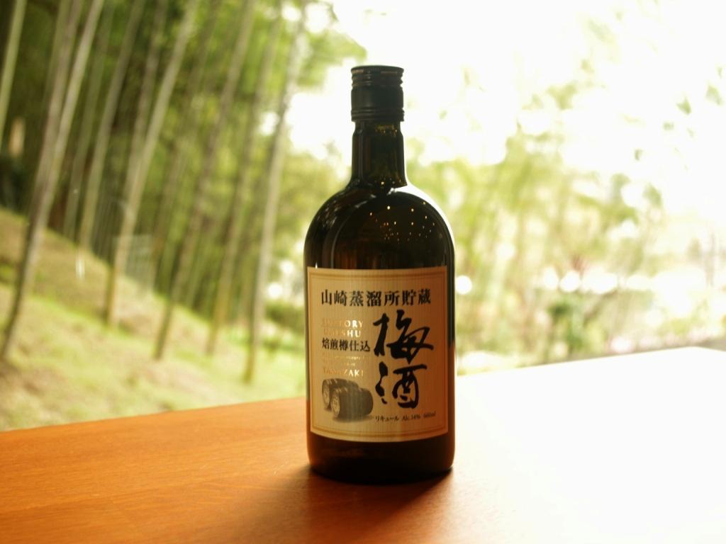山崎蒸溜所の自然環境の中で貯蔵された梅酒