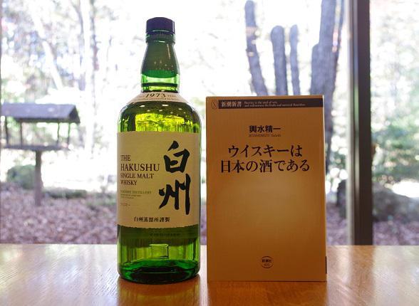 ウイスキーは日本の酒である単体.JPG