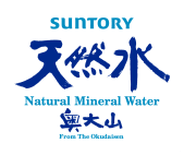 SUNTORY 奥大山の天然水 Natural Mineral Water