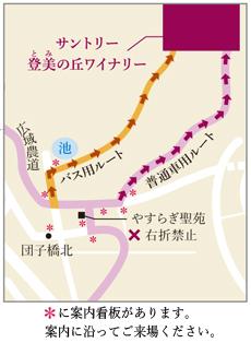 入場口地図