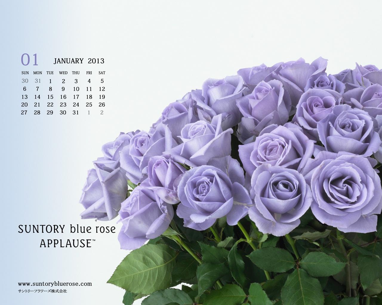 壁紙カレンダー1月 デジタルおまけ 花のある暮らし ガーデニング 園芸