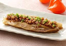 じっくり焼きナスの挽き肉のせ~柚胡椒風味~
