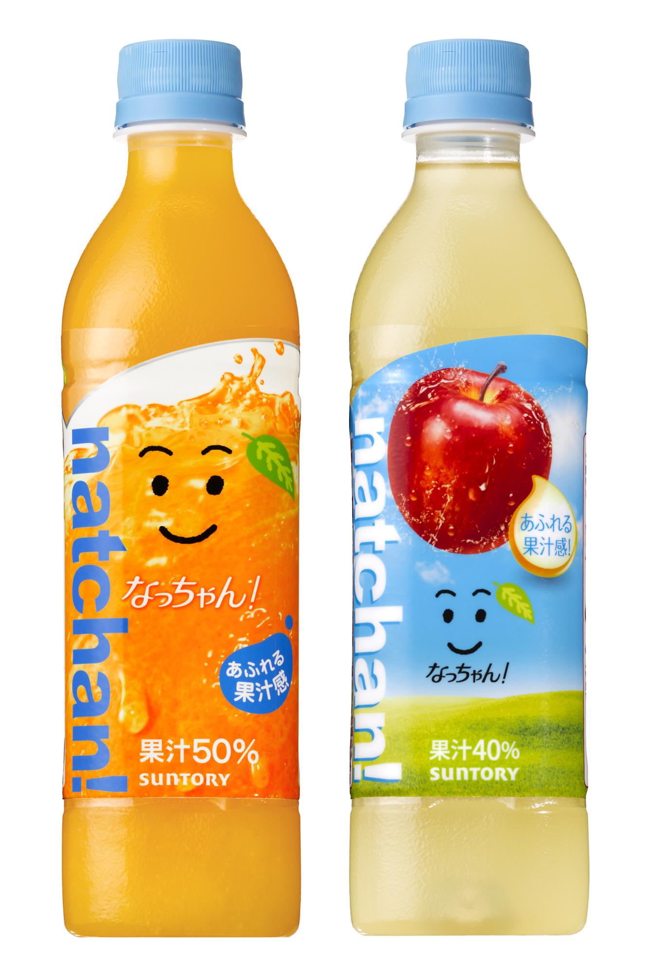 「なっちゃん オレンジ」「なっちゃん りんご」リニューアル新発売