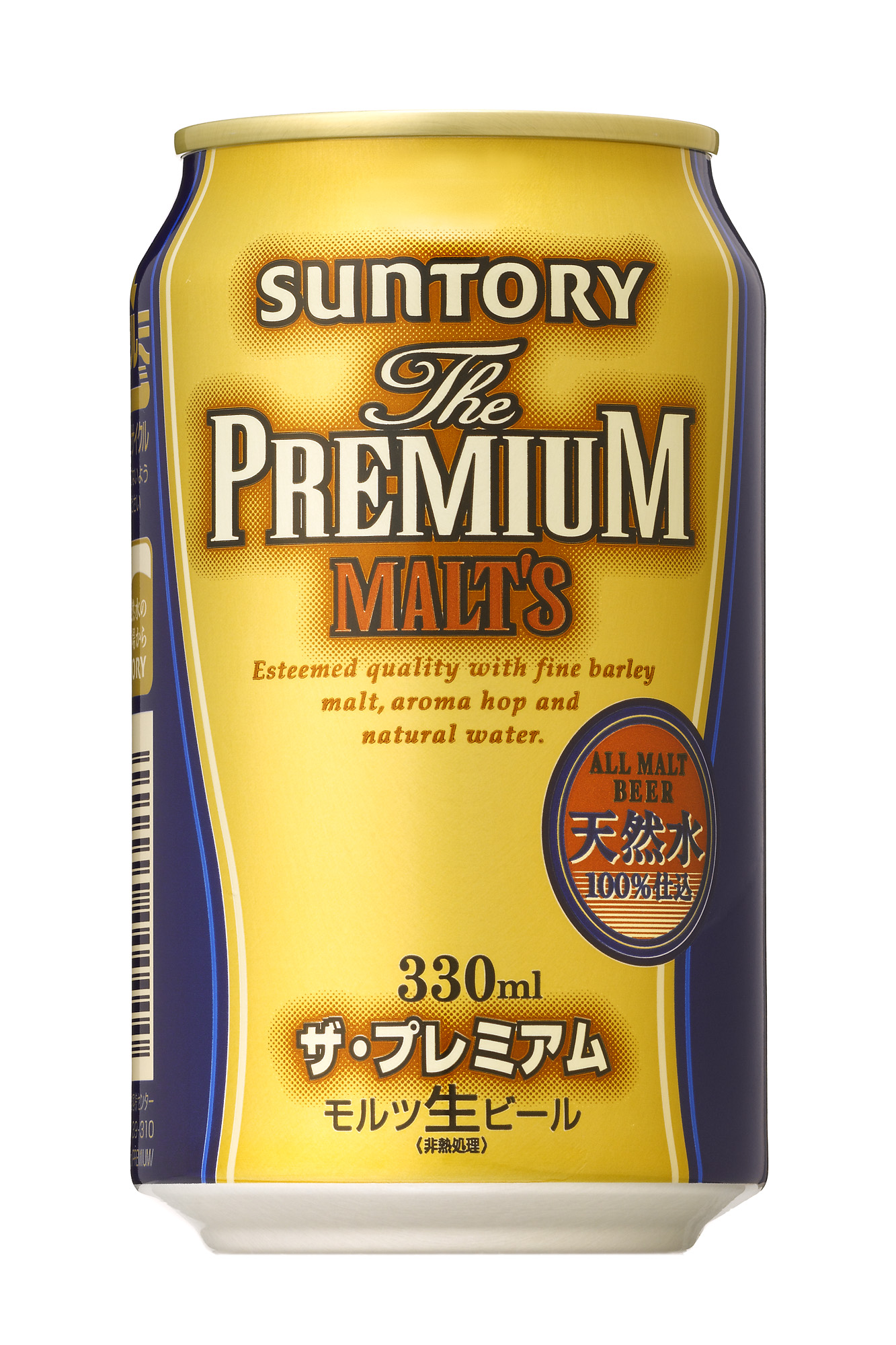 「ザ・プレミアム・モルツ」330ml缶コンビニエンスストア限定で新発売