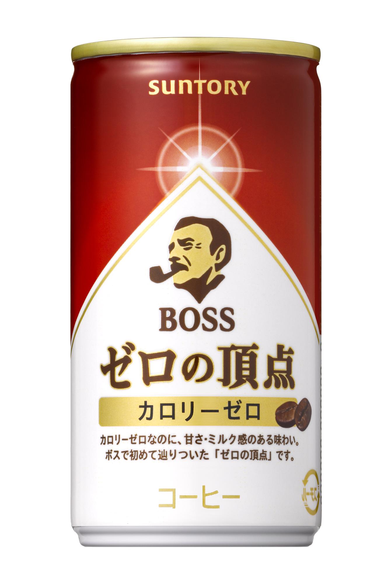 「ボス ゼロの頂点 −カロリーゼロ−」「ボス セ... サントリー食品インターナショナル(株)は