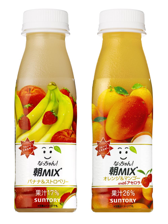 「なっちゃん 朝MIX バナナ&ストロベリー」「 同 オレンジ&マンゴー with アセロラ」