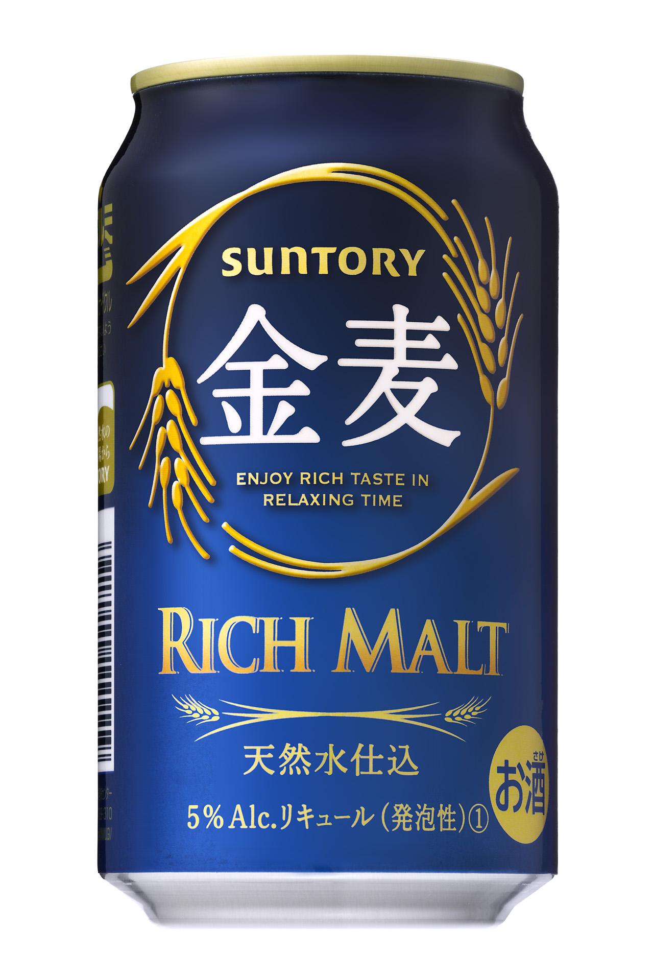 「金麦」リニューアル新発売―豊かな麦の旨みと、よりバランスのよい後味を両立――「おかえり晩酌セット一式当たる!」キャンペーンも実施―