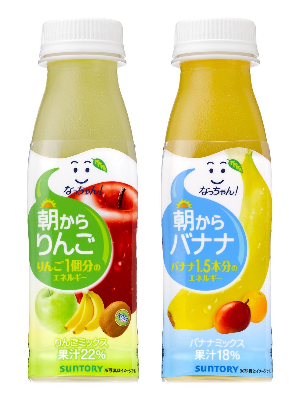 「なっちゃん」から朝におすすめの果汁飲料 \u2015