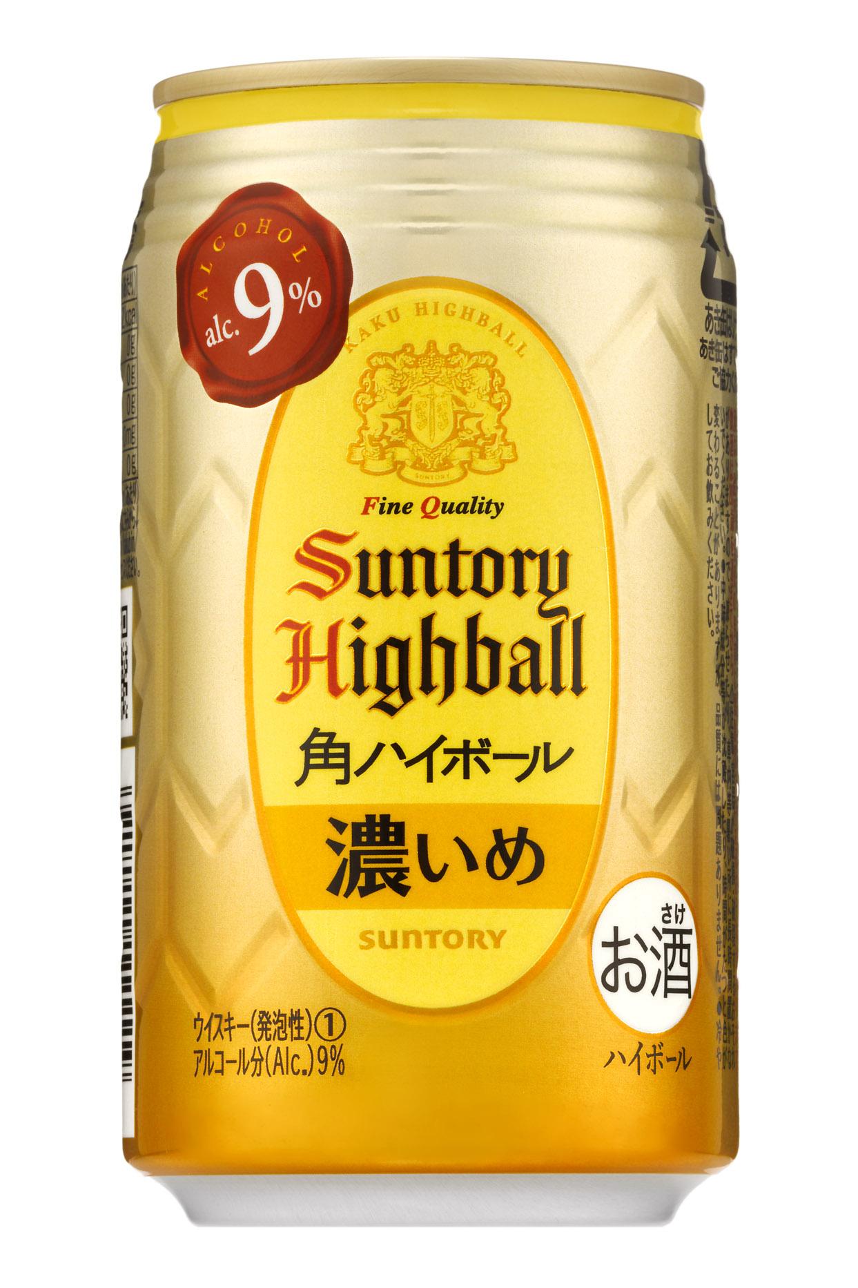 ハイボールの美味しい作り方?種類別にカロリー度 …