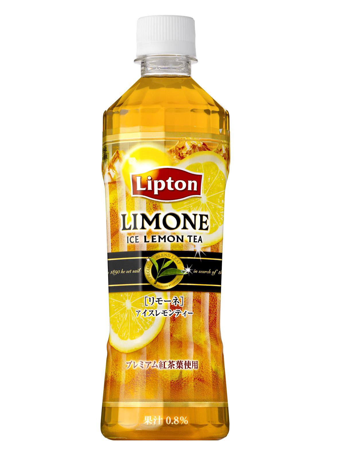 Liputon