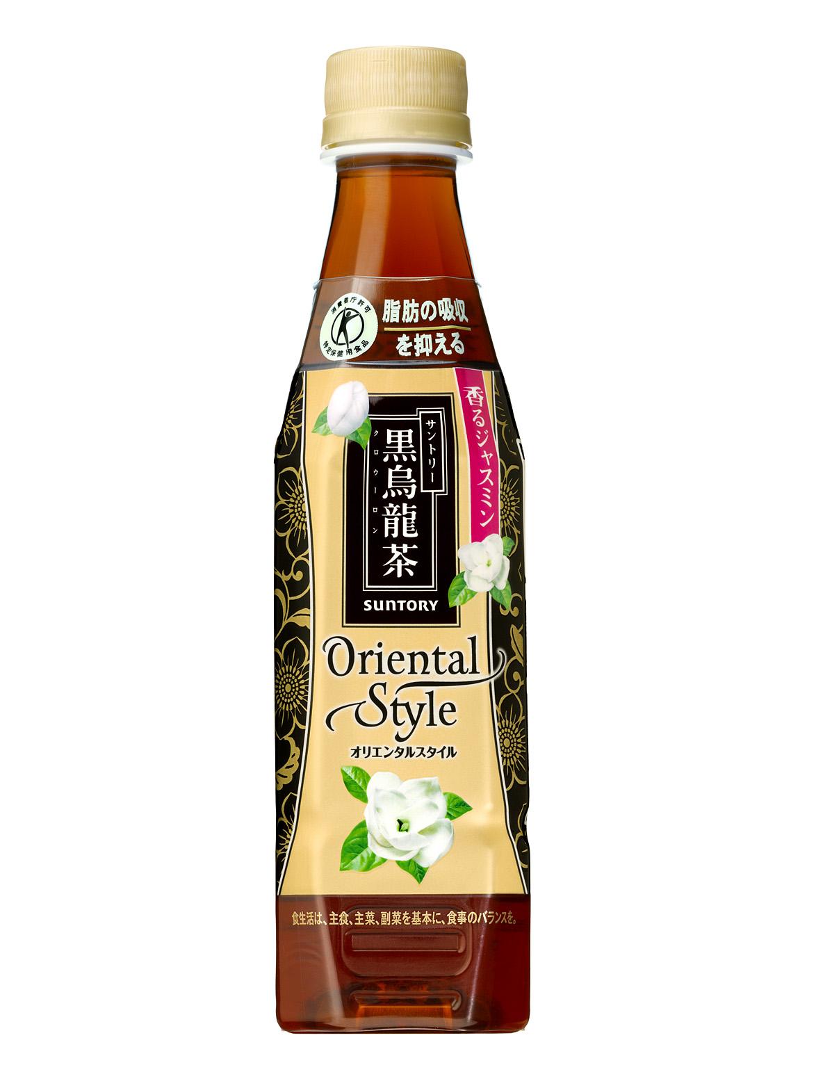 「サントリー黒烏龍茶 香るジャスミン(特定保健用食品)」新発売―ジャスミンの香りの「サントリー黒烏龍茶」が新登場―