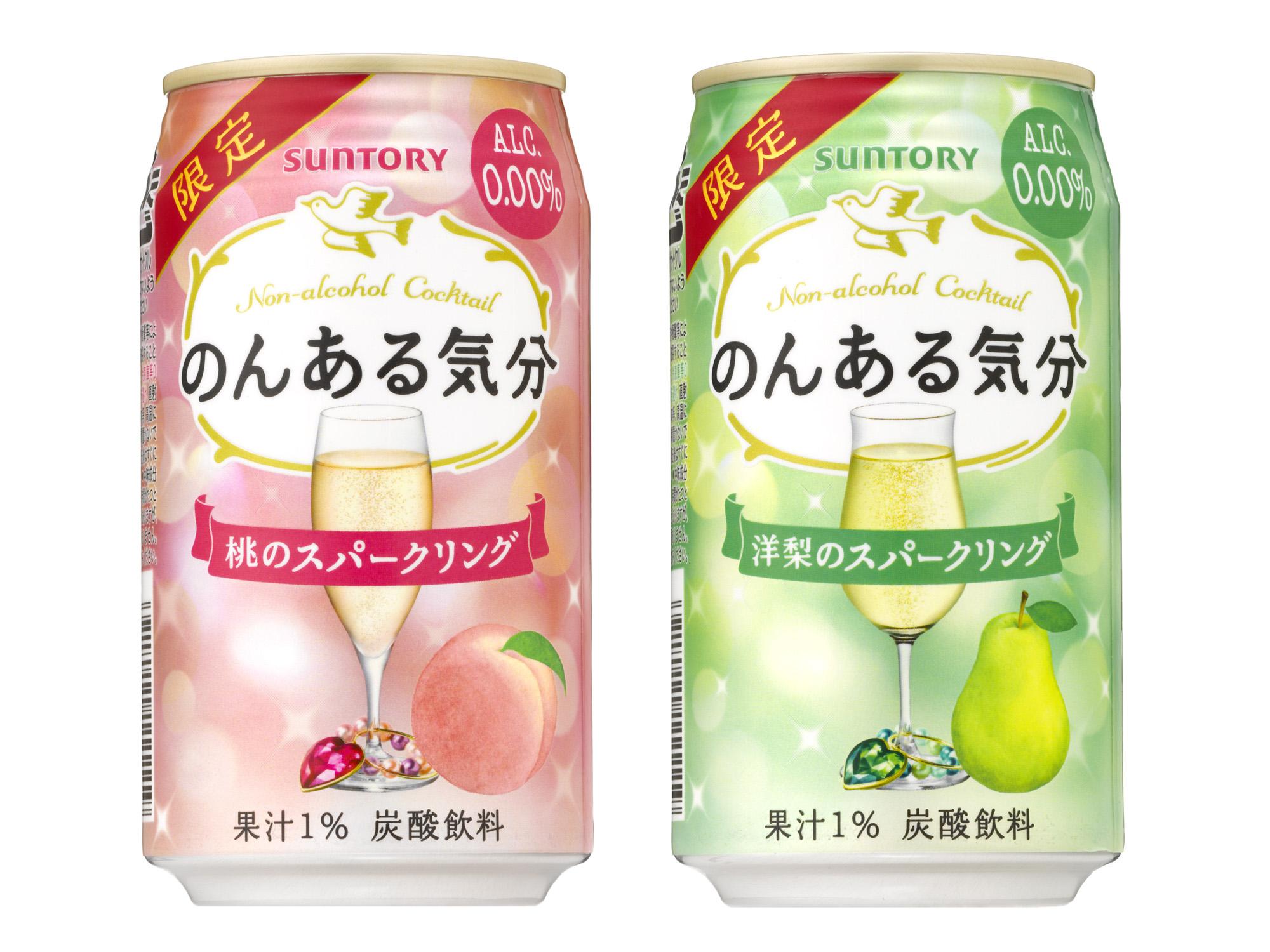 日本のノンアルコールビールはおいしくない?原 …