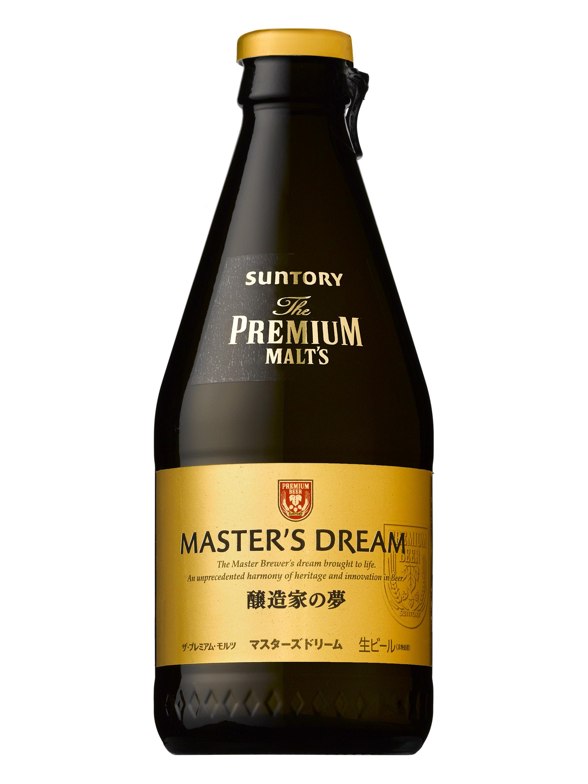 """「〜ザ・プレミアム・モルツ〜 マスターズドリーム」新発売― 醸造家たちが目指した、""""夢のビール""""がついに登場 ―"""