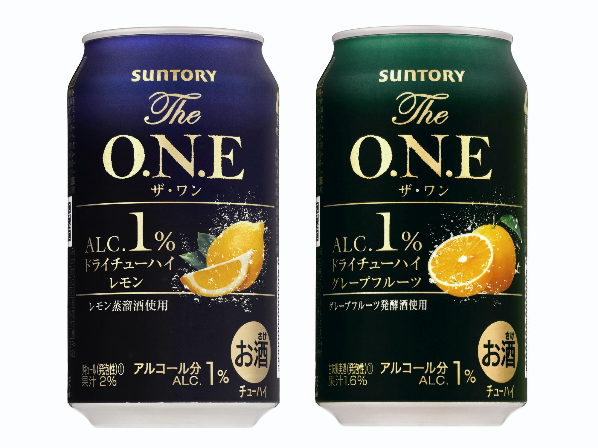 缶チューハイのアルコール度数を上げる方法 -コン …