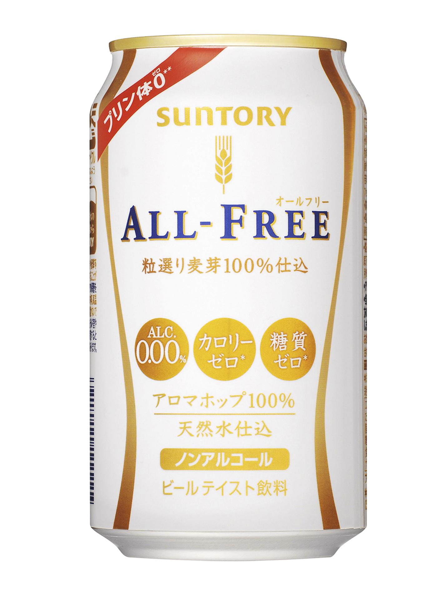 アルコール ビール ノン
