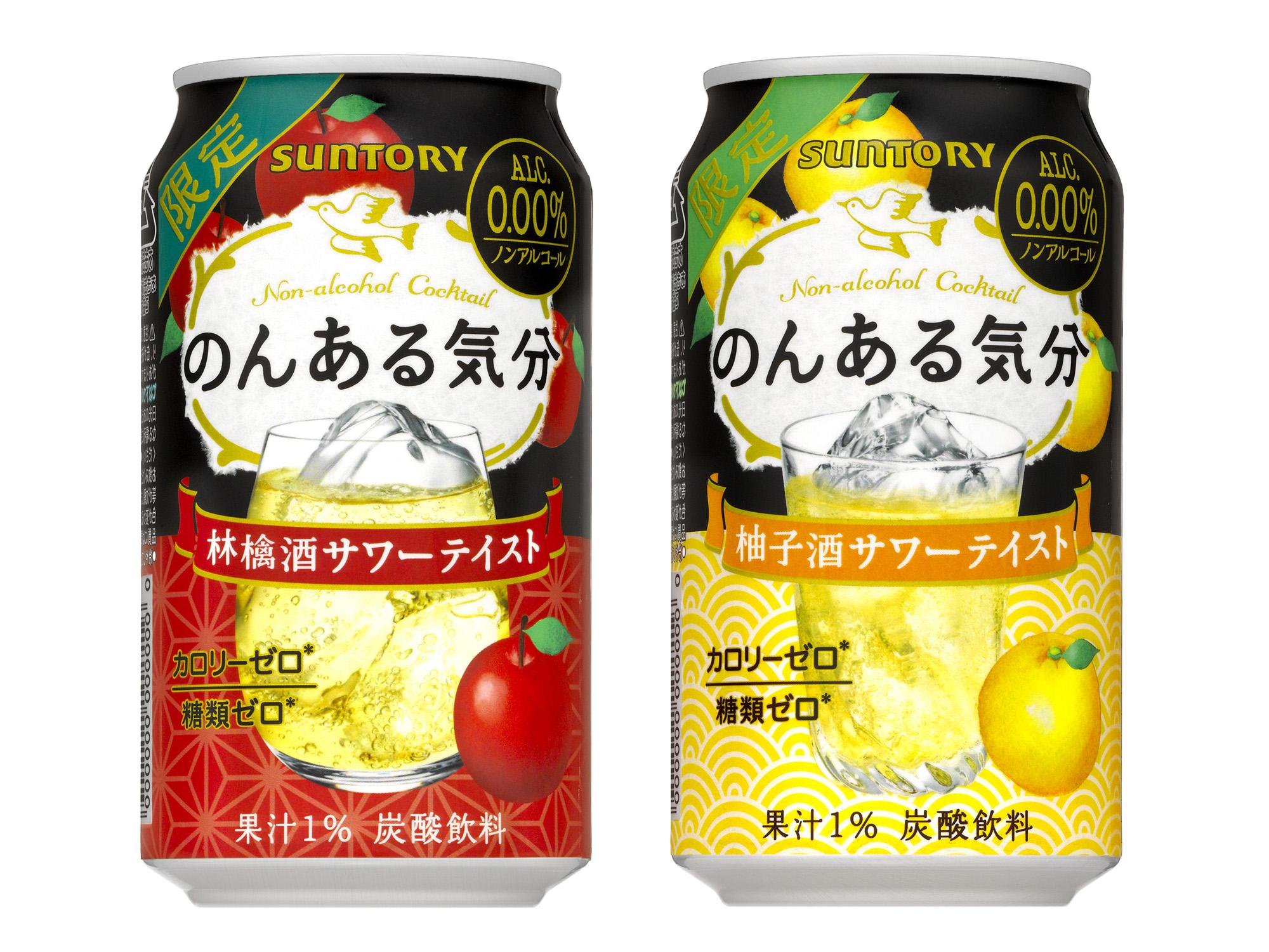 """休肝日に""""ノン・アルコールビール"""" - 健康自由メ …"""