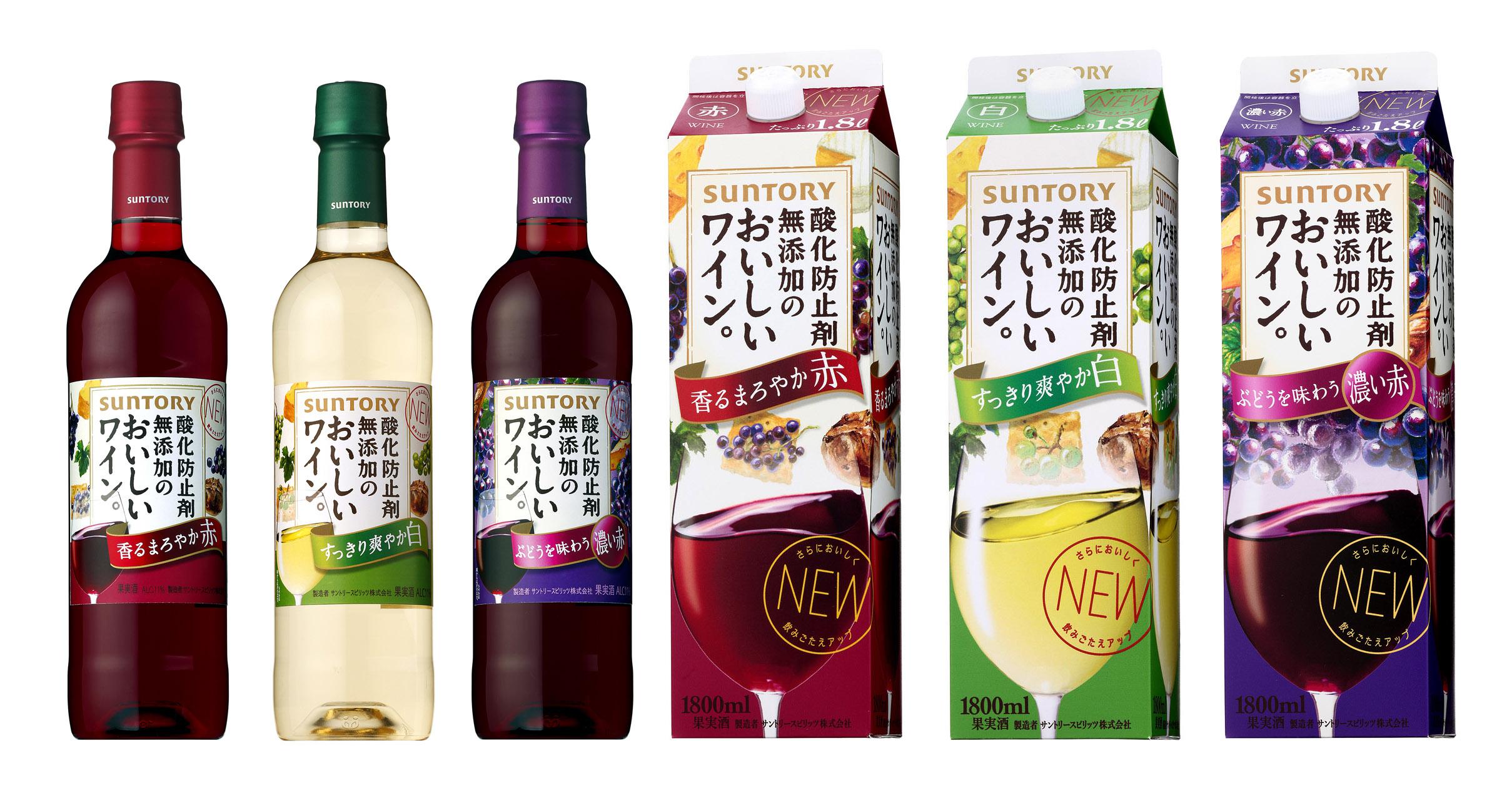 格付けチェックで安物ワインを飲んだYOSHIKIのコメントに絶賛の嵐。「これこそ真の一流芸能人…」  [741292766]YouTube動画>13本 ->画像>41枚