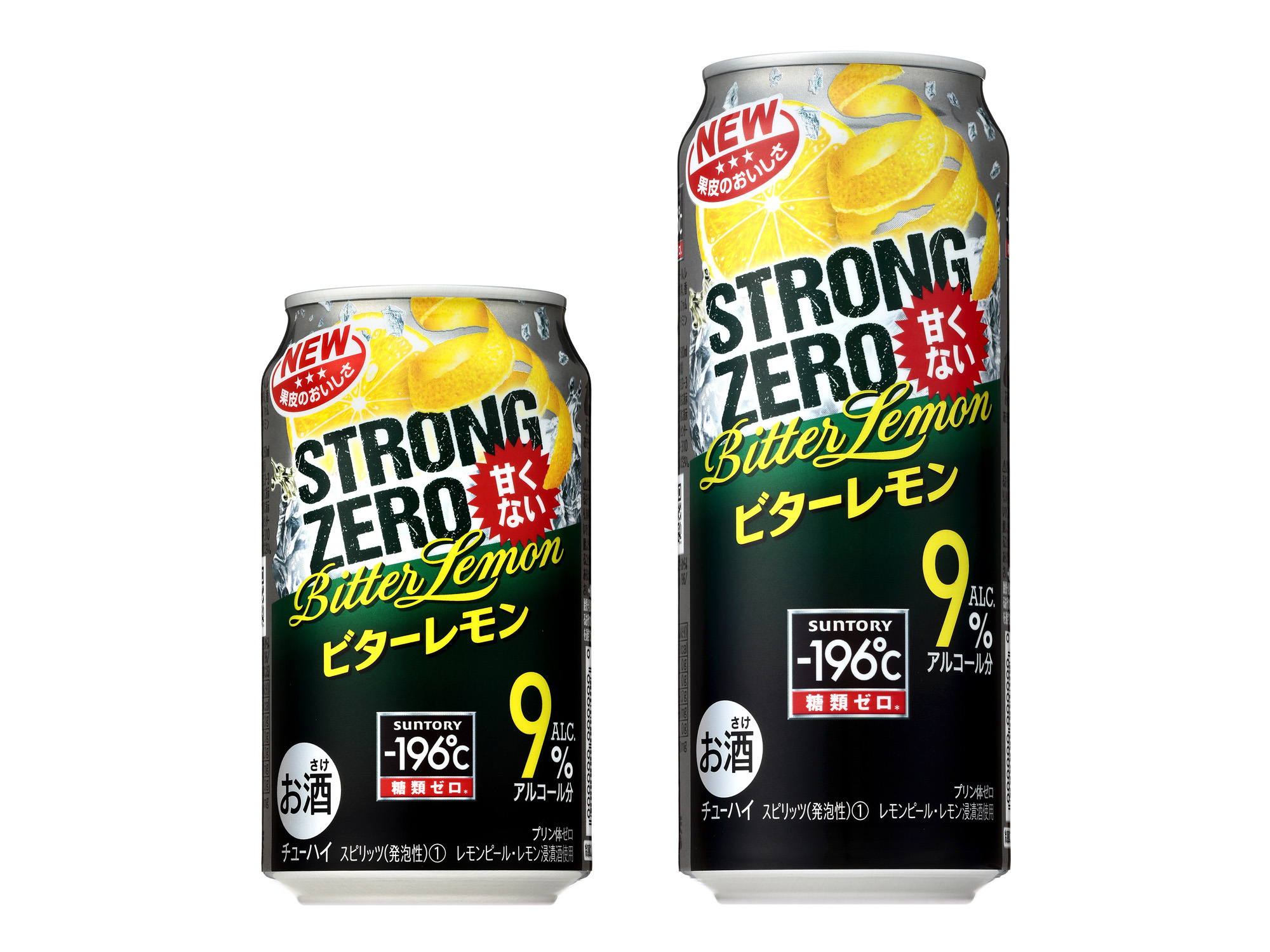 196℃ ストロングゼロ〈ビターレモン〉」通年商品として新発売 on