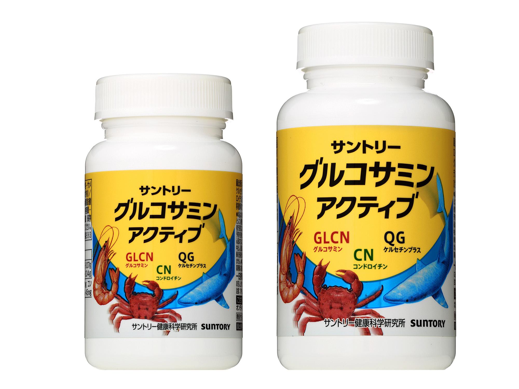 無料 アクティブ サントリー グルコサミン グルコサミンアクティブ[サントリー]無料お試しセット