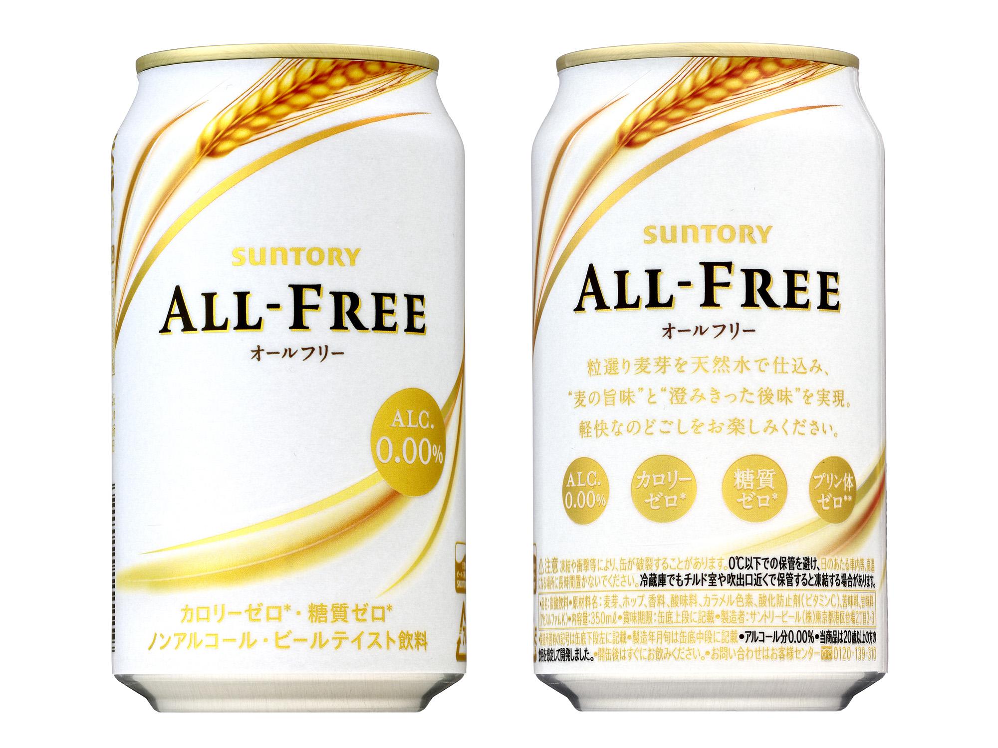ノンアルコールビール15種を飲み比べて …