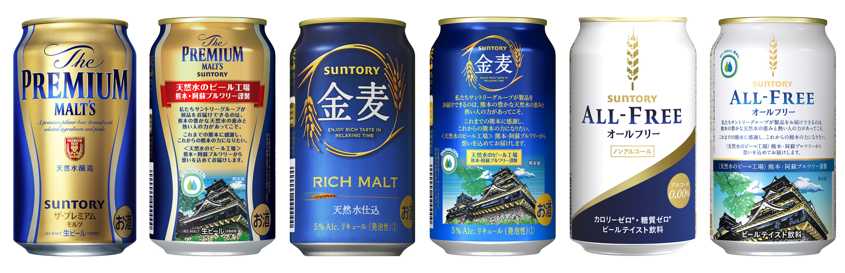 https://www.suntory.co.jp/news/article/mt_items/l_13146-1.jpg